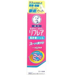 ロートセイヤク(ロート製薬)のリフレア デオドラントジェル 1個(制汗/デオドラント剤)