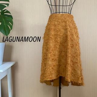 ラグナムーン(LagunaMoon)のLAGUNAMOON フレアスカート(ひざ丈スカート)