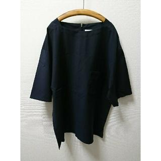 ハイテック(HI-TEC)のハイテック(レイジブルー)/HY-TEK ボートネックプルオーバーシャツ半袖(シャツ)