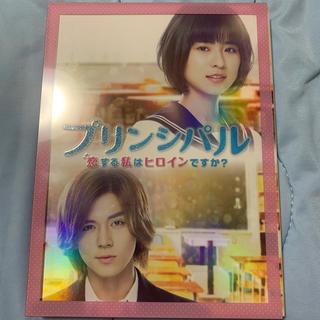 ジャニーズウエスト(ジャニーズWEST)のプリンシパル恋する私はヒロインですか? Blu-ray(日本映画)