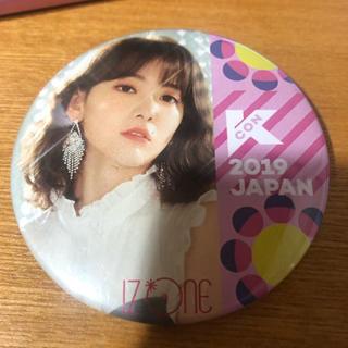 エイチケーティーフォーティーエイト(HKT48)のIZ*ONE 宮脇咲良 kcon 缶バッジ(K-POP/アジア)