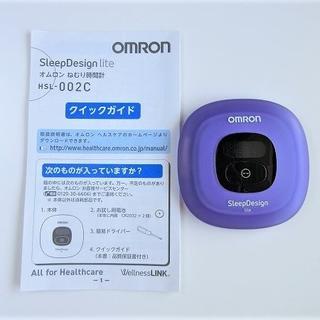オムロン(OMRON)の■オムロン■ねむり時間計■HSL-002C■目覚まし時計■(その他)