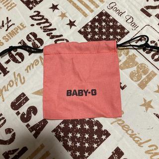 ベビージー(Baby-G)のベビージー 袋のみ(腕時計)