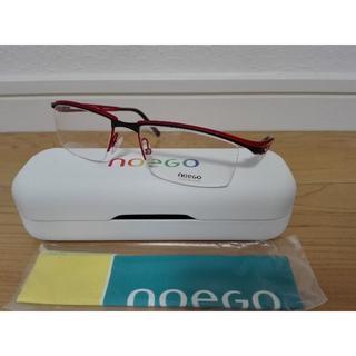 noego メガネフレーム mirage9 C64 フランス製(その他)