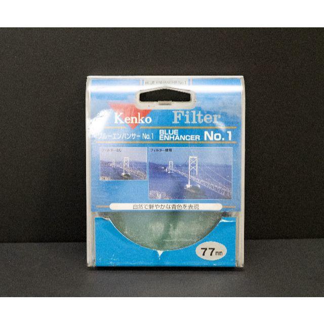 Kenko 82mm Green Enhancer Camera Lens Filters