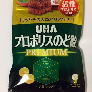 ユーハミカクトウ(UHA味覚糖)のプロポリスのど飴(菓子/デザート)
