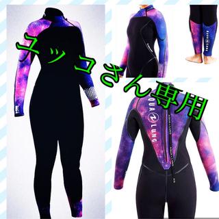 【新品日本未発売】アクアラング5mmダイビングレディース ウエットスーツ