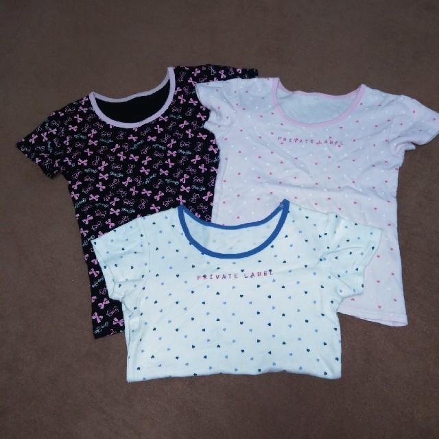 PRIVATE LABEL(プライベートレーベル)の女児 半袖シャツ 3枚 キッズ/ベビー/マタニティのキッズ服女の子用(90cm~)(下着)の商品写真