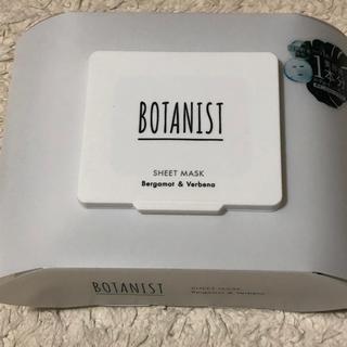ボタニスト(BOTANIST)のボタニスト シートマスク 25枚入(パック/フェイスマスク)