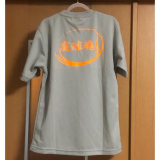 庭球魂 Tシャツ テニス(ウェア)