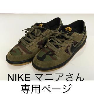ナイキ(NIKE)のNIKE SB ZOOM DUNK LOW PRO 28cm(スケートボード)