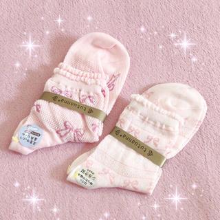 tutuanna - ☆チュチュアンナtutuanna☆リボン柄靴下2点Set☆ピンク新品