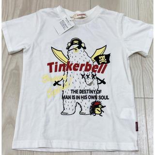 ティンカーベル(TINKERBELL)の【新品タグ付き】ティンカーベル 半袖Tシャツ 110サイズ(Tシャツ/カットソー)