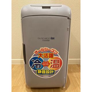 ツインバード(TWINBIRD)のツインバード/TWINBIRD 2電源式ポータブル 小型冷蔵庫(冷蔵庫)