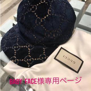 グッチ(Gucci)のGUCCI帽子男女兼用(キャップ)