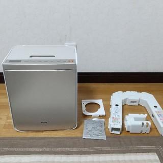 ヒタチ(日立)の日立ふとん乾燥機 HFK-VH880(衣類乾燥機)