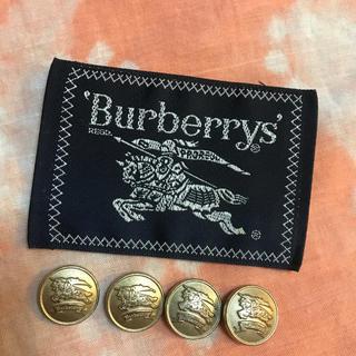 バーバリー(BURBERRY)のボタン4個(その他)