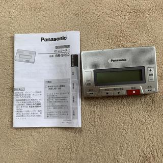 パナソニック(Panasonic)のRR-SR30 録音機 ボイスレコーダー(その他)