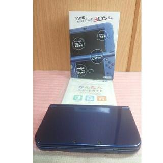 ニンテンドーDS(ニンテンドーDS)のNEW ニンテンドー 3DS LL 本体 メタリックブラック(携帯用ゲーム機本体)