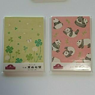 【送料込み】 和紙 豆めも箋  2種類   可愛い   パンダ・クローバー(ノート/メモ帳/ふせん)