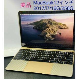 マック(Mac (Apple))の(56)美品/MacBook12インチ/2017/i7/16G/256G/US(ノートPC)