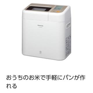 パナソニック(Panasonic)の1斤タイプ ライスブレッドクッカー SD-RBM1000(ホームベーカリー)