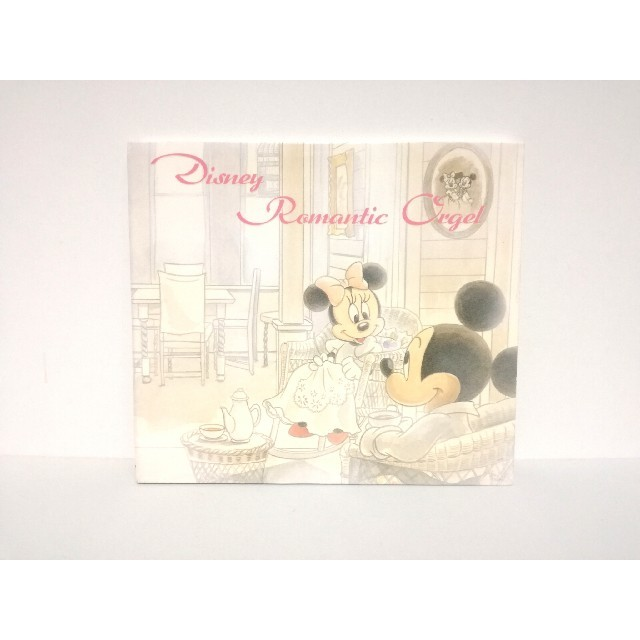 Disney(ディズニー)の【名盤】Disney『ディズニー ロマンチック オルゴール』CD/廃盤/美品 エンタメ/ホビーのCD(キッズ/ファミリー)の商品写真
