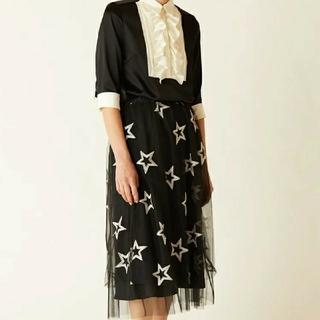 グレースコンチネンタル(GRACE CONTINENTAL)の専用です🌹グレースコンチネンタルスター刺繍チュールスカート(ロングスカート)