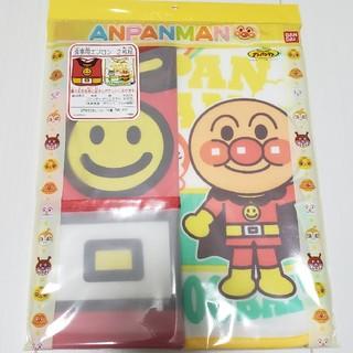アンパンマン - 新品未開封アンパンマン2枚組食事用エプロン