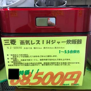 ミツビシ(三菱)の三菱 IH炊飯器 NJXSB10J(炊飯器)