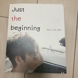 シュフトセイカツシャ(主婦と生活社)のJust the beginning(アート/エンタメ)