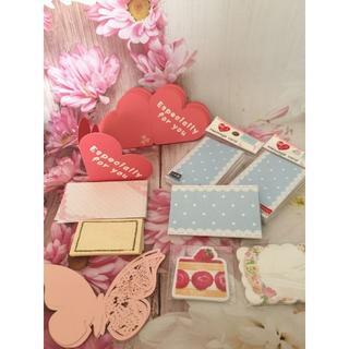 大容量 メッセージカード名刺 ギフトカード 台紙 8種類(カード/レター/ラッピング)