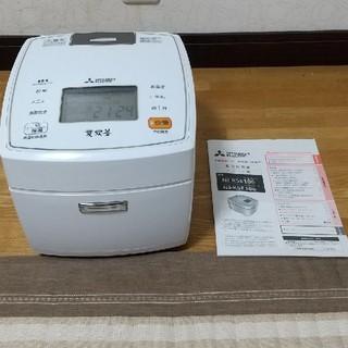 ミツビシ(三菱)の三菱IHジャー炊飯器 炭炊釜NJ-SKE106(5,5合炊タイプ)(炊飯器)