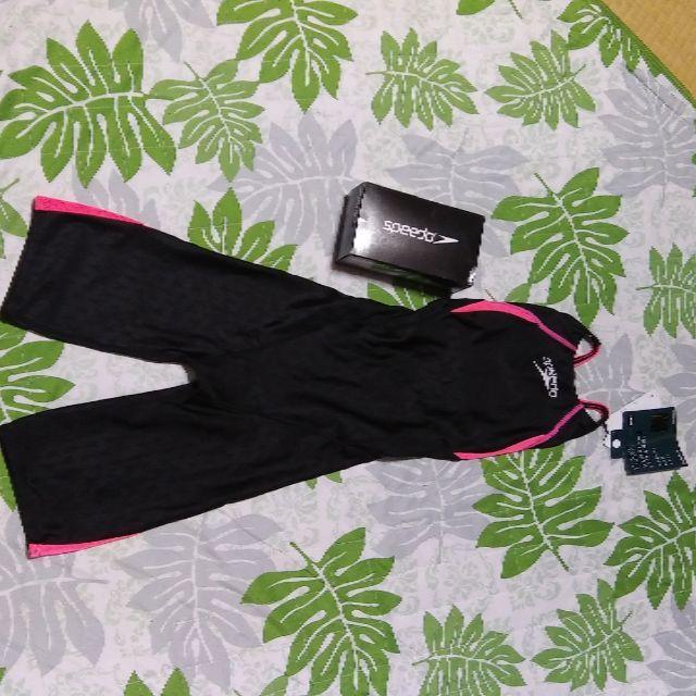 OBESITY AND SPEED(オベシティアンドスピード)のスピード競泳水着 O レディースの水着/浴衣(水着)の商品写真