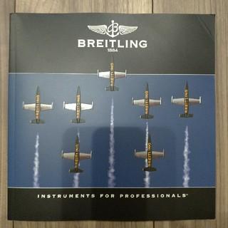 ブライトリングカタログ2013年 BREITLING CHRONOLOG(その他)