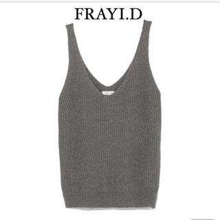 フレイアイディー(FRAY I.D)のフレイアイディー♡ニットキャミソール(キャミソール)