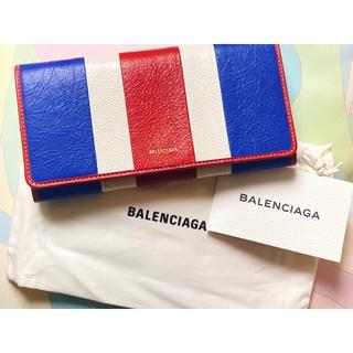 バレンシアガ(Balenciaga)の【美品】BALENCIAGA バレンシアガ 長財布(長財布)