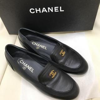 シャネル(CHANEL)のシャネルローファー♡36♡黒♡中敷きもセットです(ローファー/革靴)