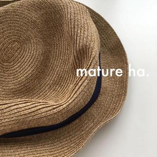 ネストローブ(nest Robe)の【美品】mature ha. マチュアーハ 麦わら ハット(麦わら帽子/ストローハット)