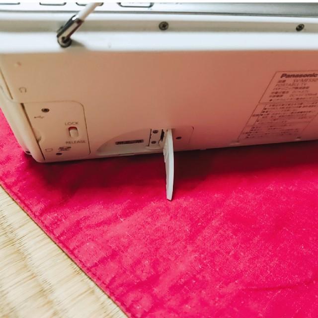 Panasonic(パナソニック)の【生産終了品】Panasonic ポータブルワンセグテレビ SV-ME550 スマホ/家電/カメラのオーディオ機器(ポータブルプレーヤー)の商品写真