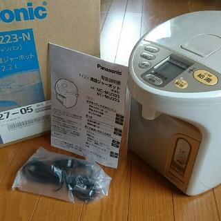 パナソニック(Panasonic)の【takkyさま専用】Panasonic 沸騰ジャーポット 2.2L(電気ポット)