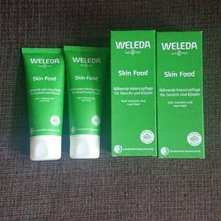 WELEDA - 新品未使用 ヴェレダ スキンフード 75ml 2本セット