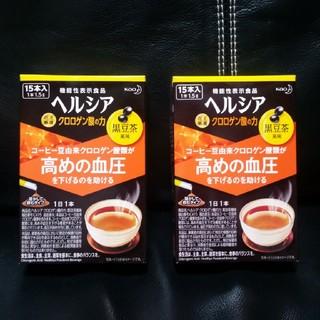 花王 - 花王 ヘルシア クロロゲン酸の力 黒豆茶風味 2セット(30本)