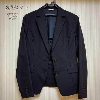 アオヤマ(青山)のperson's リクルートスーツ3点セット(スーツ)