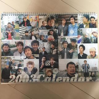 baseよしもと カレンダー(お笑い芸人)