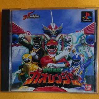 プレイステーション(PlayStation)のPS 百獣戦隊ガオレンジャー(家庭用ゲームソフト)