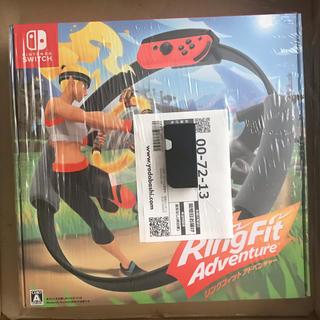 ニンテンドースイッチ(Nintendo Switch)の新品未使用未開封!リングフィットアドベンチャー ニンテンドースイッチ 任天堂(家庭用ゲームソフト)