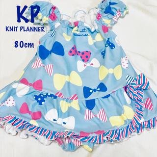 ニットプランナー(KP)の【KP】ワンピース水着(水着)