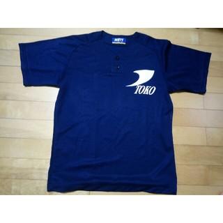 ゼット(ZETT)の桐光学園高校(神奈川) 野球部 ベースボールTシャツ 高校野球 甲子園(ウェア)