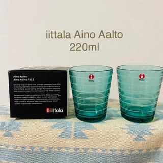 イッタラ(iittala)の新品⁂ iittala Aino Aalto 220ml シーブルー2個セット(タンブラー)